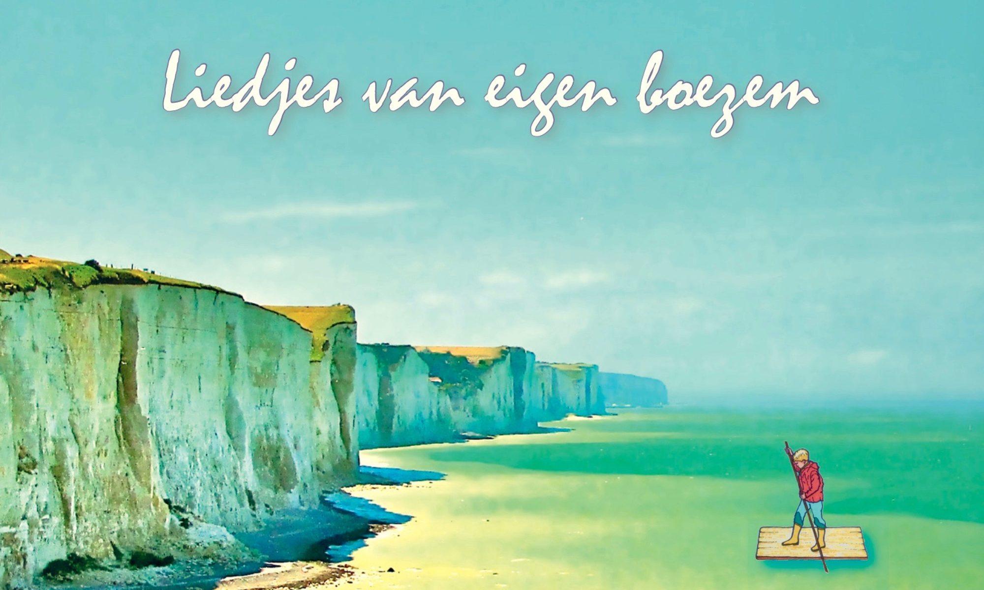 Amante.nl